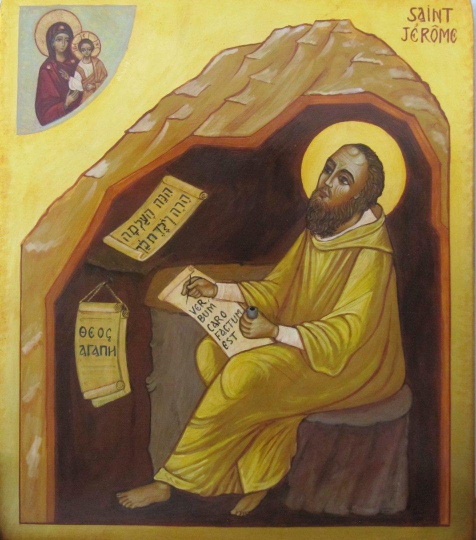 Saint Jérôme s'efforçant de ne pas ignorer le Christ.
